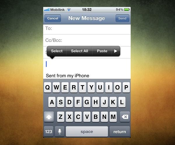 e-postbegränsning iOSHacker