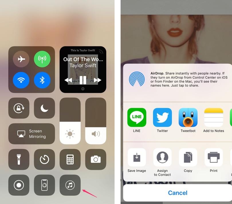 7 New Cydia Tweaks For iOS 11: AnsweringMachineX, PrimalFolder