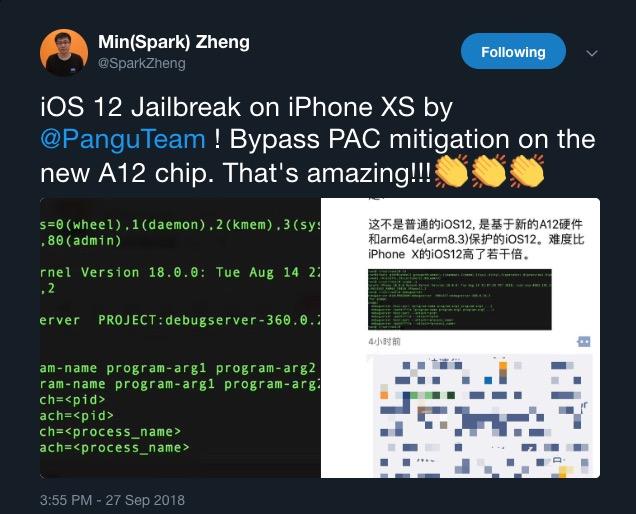 State Of The iOS 12 Jailbreak: Recent Developments