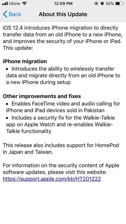Change Log Page iOS 12.4