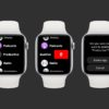 Watch Delete Apps list