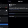 iOS 13.2.3 IPSW download