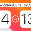 Downgrade to iOS 13