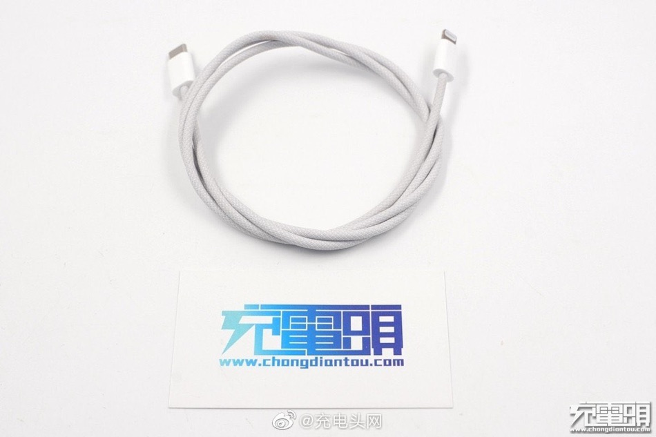 Apple Braided Lightning cable