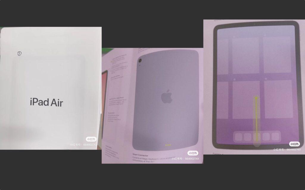 iPad Air Leaflet leak